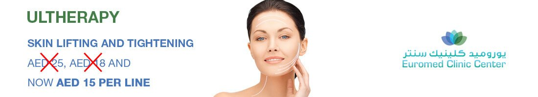 Ultherapy Skin Lifting and Tightening + Now AED 15 PER LINE